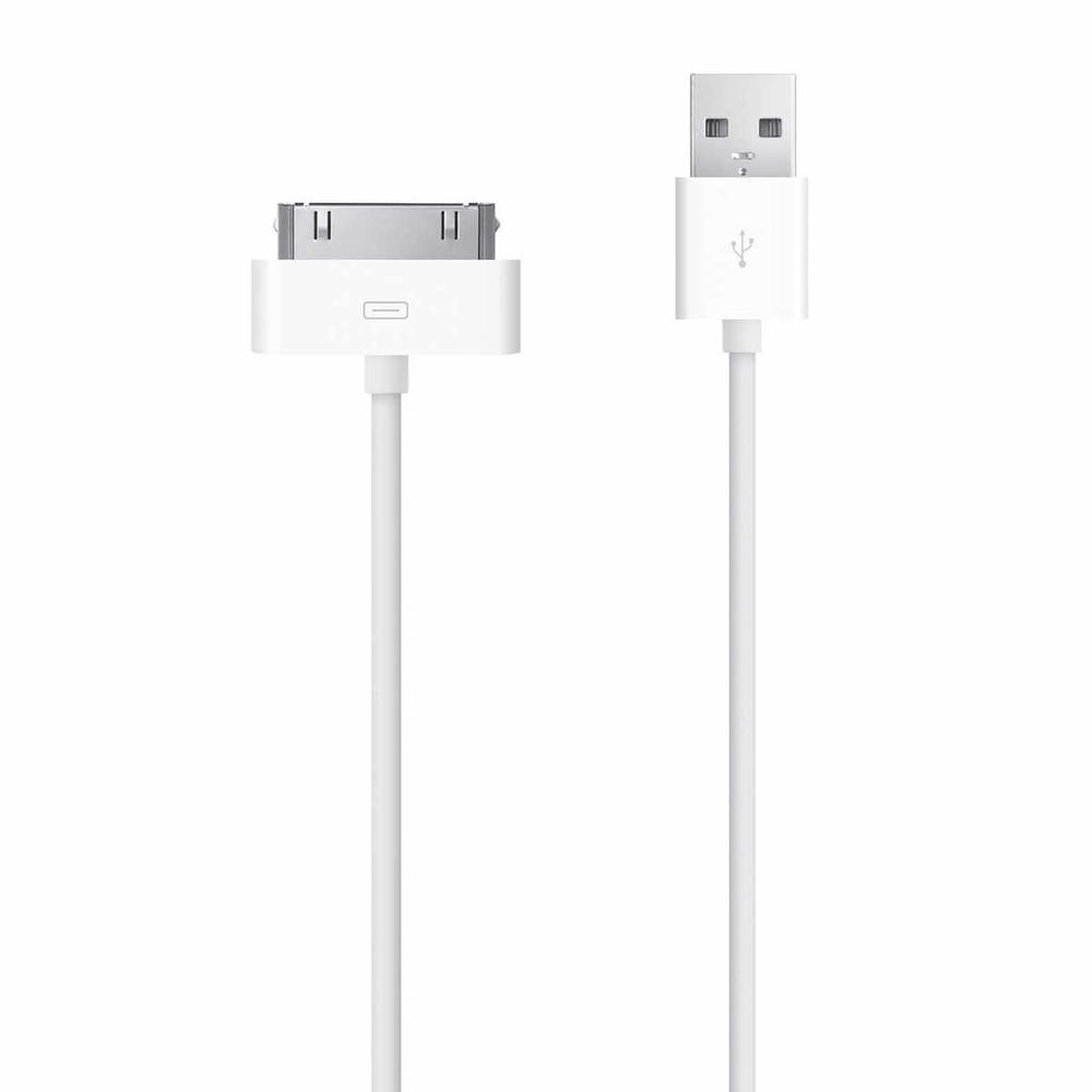 Dockconnector-auf-USB-Kabel (2,00 m)