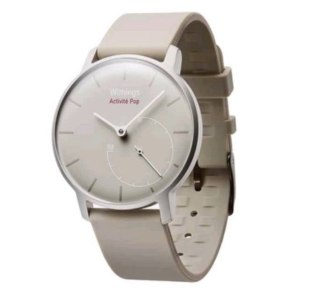 Withings Activite POP braun